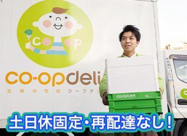 株式会社流通サービス 町田センターの画像・写真
