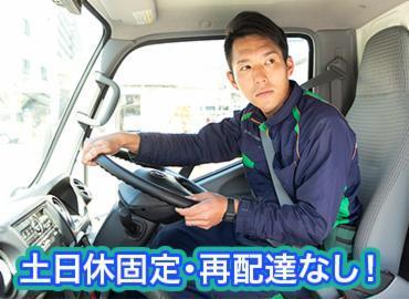 株式会社流通サービス 横浜北センターの画像・写真